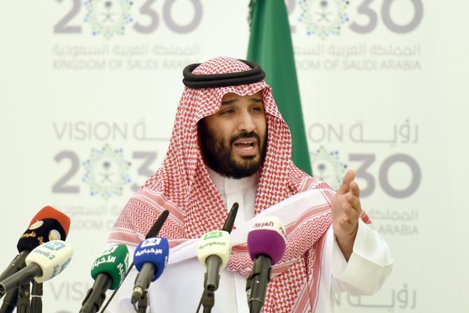 saudi-arabia-vision-2030