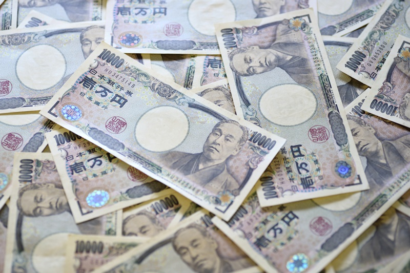GBP/JPY Price Forecast – British pound looking for support