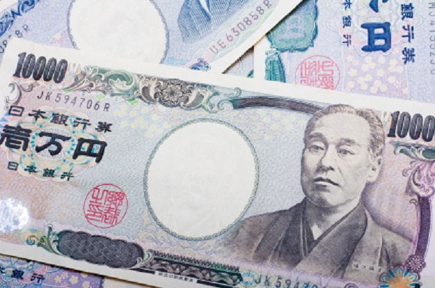 GBP/JPY Weekly Price Forecast – British pound continues to fall against Japanese yen